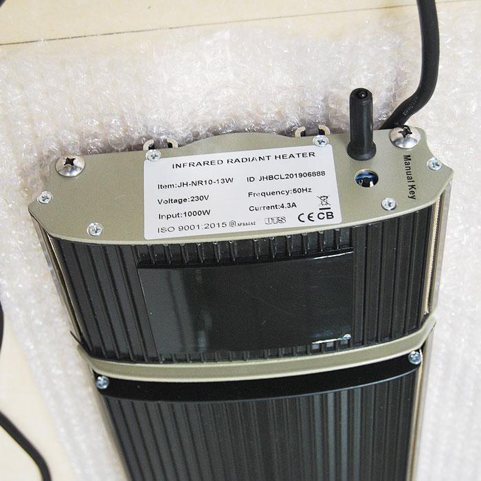Riscaldatore infrarossi con wifi, economico, ecologico e praticamente senza nessuna manutenzione